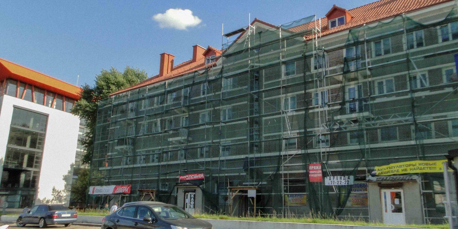 Обследование перекрытия многоквартирного жилого дома